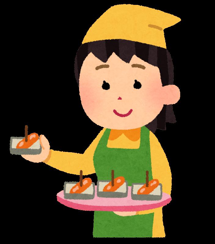 試食品を提供するアルバイトの女性