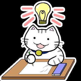 勉強が楽しいことに気付いた猫