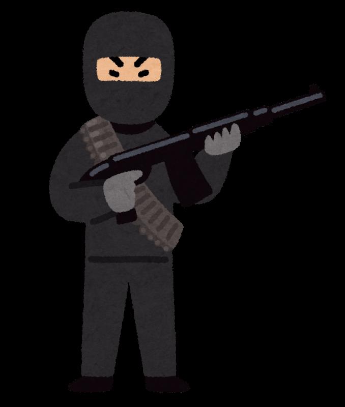武装したテロリスト