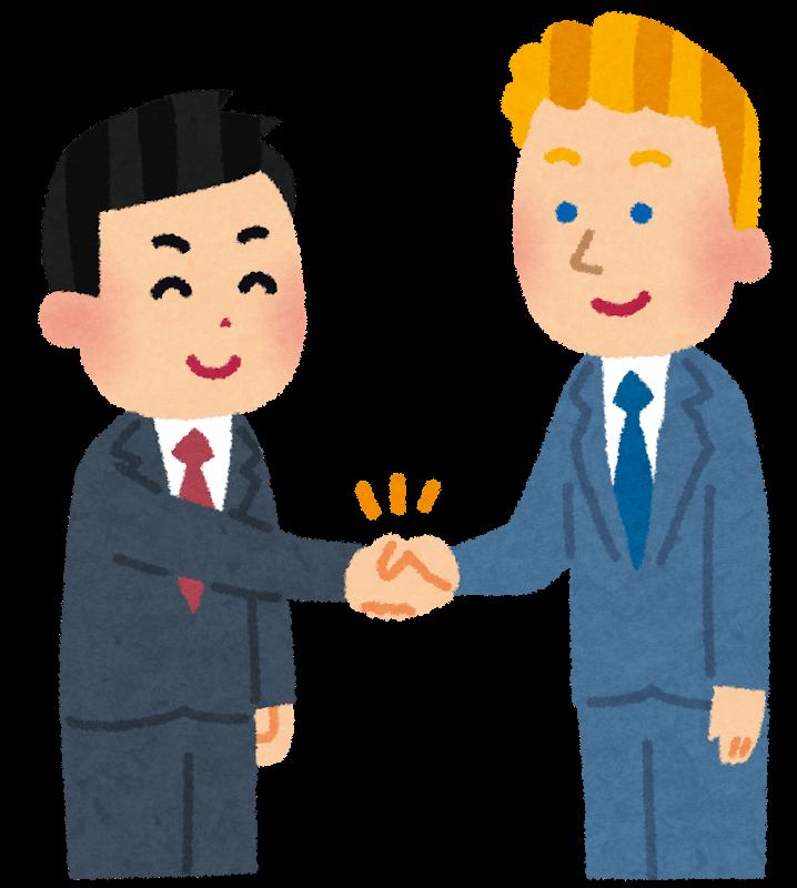 外国人男性と笑顔で握手する日本人