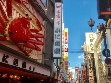 大阪のかに道楽と晴れ渡る青い空