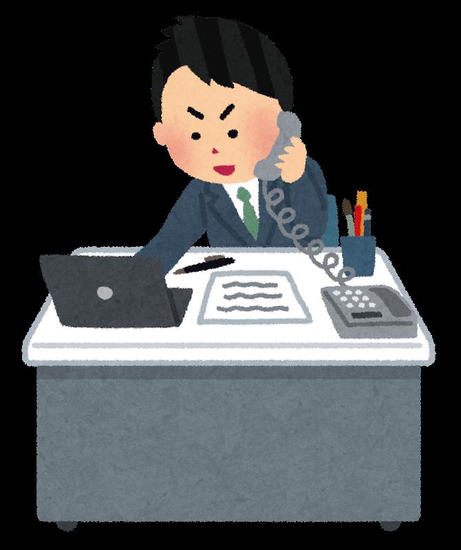 デキるビジネスマンの電話応対