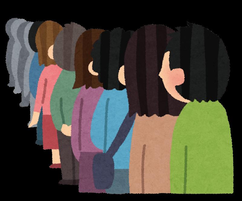 列に並ぶ人たち