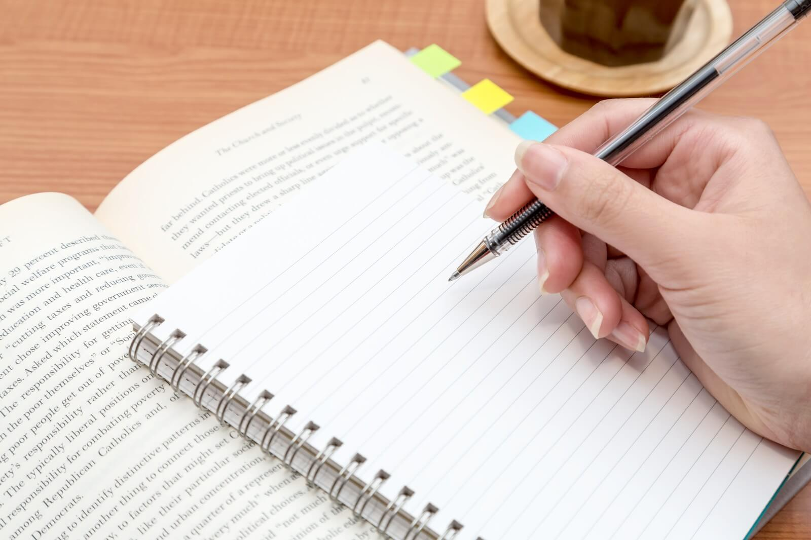 暗記型の勉強ノート