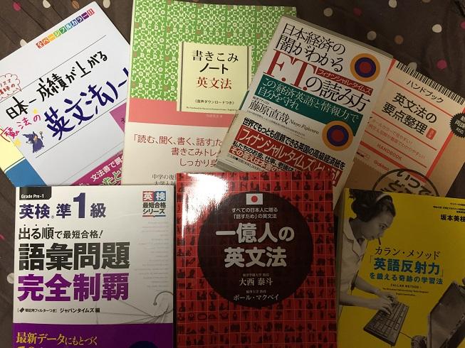 大量の英語書籍