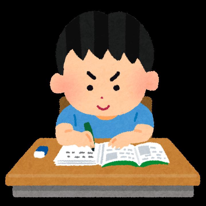 もくもくと勉強をする子供